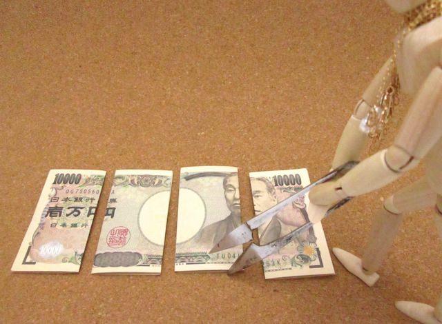 分割支払い クレジットカード