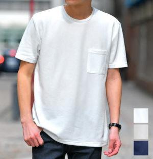 ビッグシルエットのTシャツ