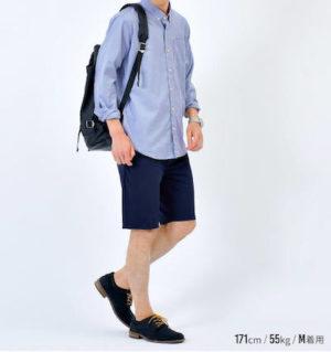 サックスブルーのシャツ 夏