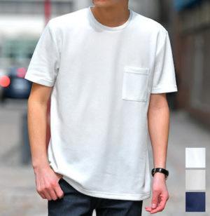 大学生のベーシックTシャツ