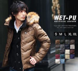 冬のレザージャケット
