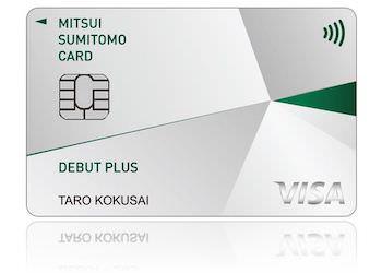 白 クレジットカード 大学生